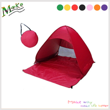 2017 trending custom logo printing portable tent outdoor beach tent one touch camping tent