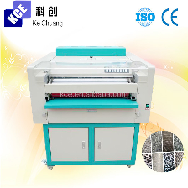 UV varnish spot coating machine, uv embossing machine, UV coater cast and cure