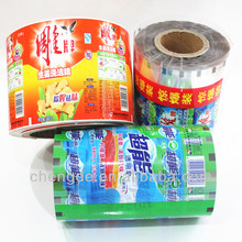 Factory heat shrink film, plastic film ,Roll film with color printing manufacture