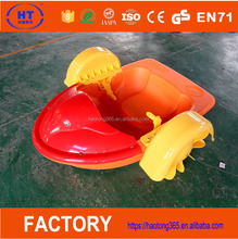 Good quality Plastic Rowing paddle pontoon boat paddle boat for kids