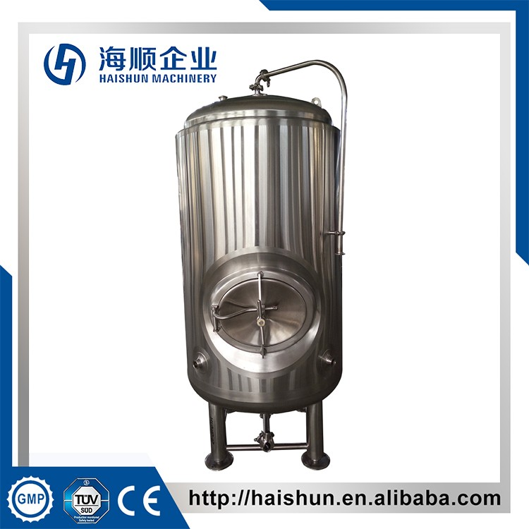 high quality factory price horizontal beer bright tank for sale