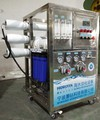 Hidrotek SeaWater Desalination Filter RO Purification Plant For Boat