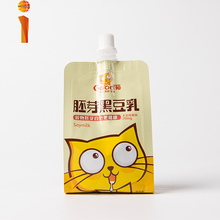 Eco Friendly Custom Cute Vacuum Package Aluminum Foil Stand Up Juice Pouch With Spout