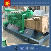 China wholesale market agents truck gas engine muffler assy , Biogas Generator Set