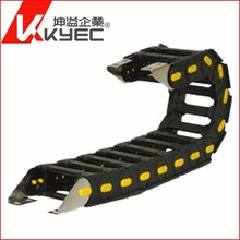 Taiwan KYEC snap on type CE approved CNC Nylon Plastic Cable Carrier Drag Chain
