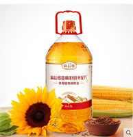 Chinese Golden Manufacturer Directly Supply High quality cooking sunflower oil With Best Price