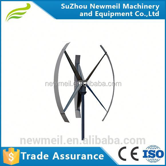 5KW Vertical Axis Wind Generator 5KW Wind Turbine with CE for sale