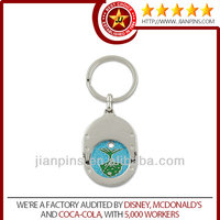 Top selling high quality metal coin holder key chain