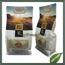 Plastic rice bag with flat bottom, 2kg square bottom plastic bag for rice packaging
