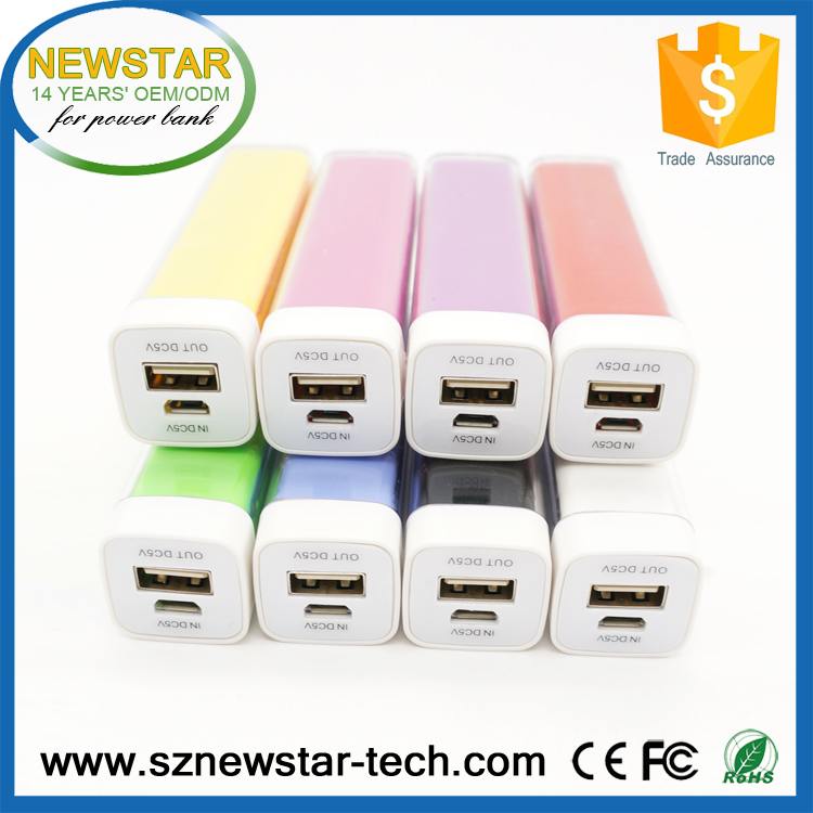 Promotional multiple color smart 2600mah Lipstick external power bank
