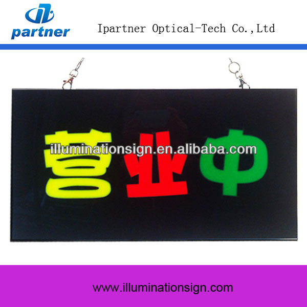 China In Business Billboard Variety Color Led Neon <strong>Sign</strong>