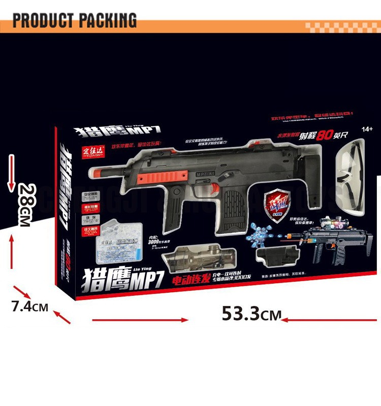 Battery operated water bullet shooting gun electric water guns for sale