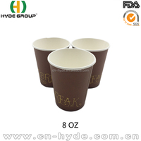 8oz 240ml coffee paper cup wholesale Anqing price
