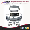 New PU FRP Carbon Bodykit For