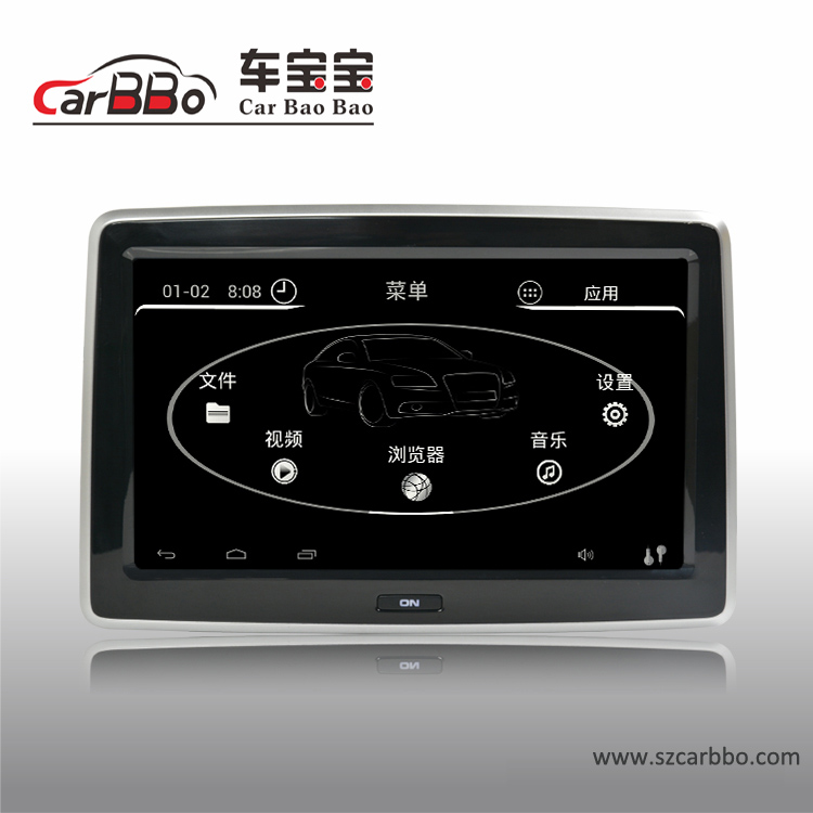 High quality 10 inch touch screen monitor android touch screen car headrest monitor