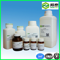 First development products at Cosmetic Raw Materials,Used on pharma and cosmetics Usage NMN CAS 1094-61-7