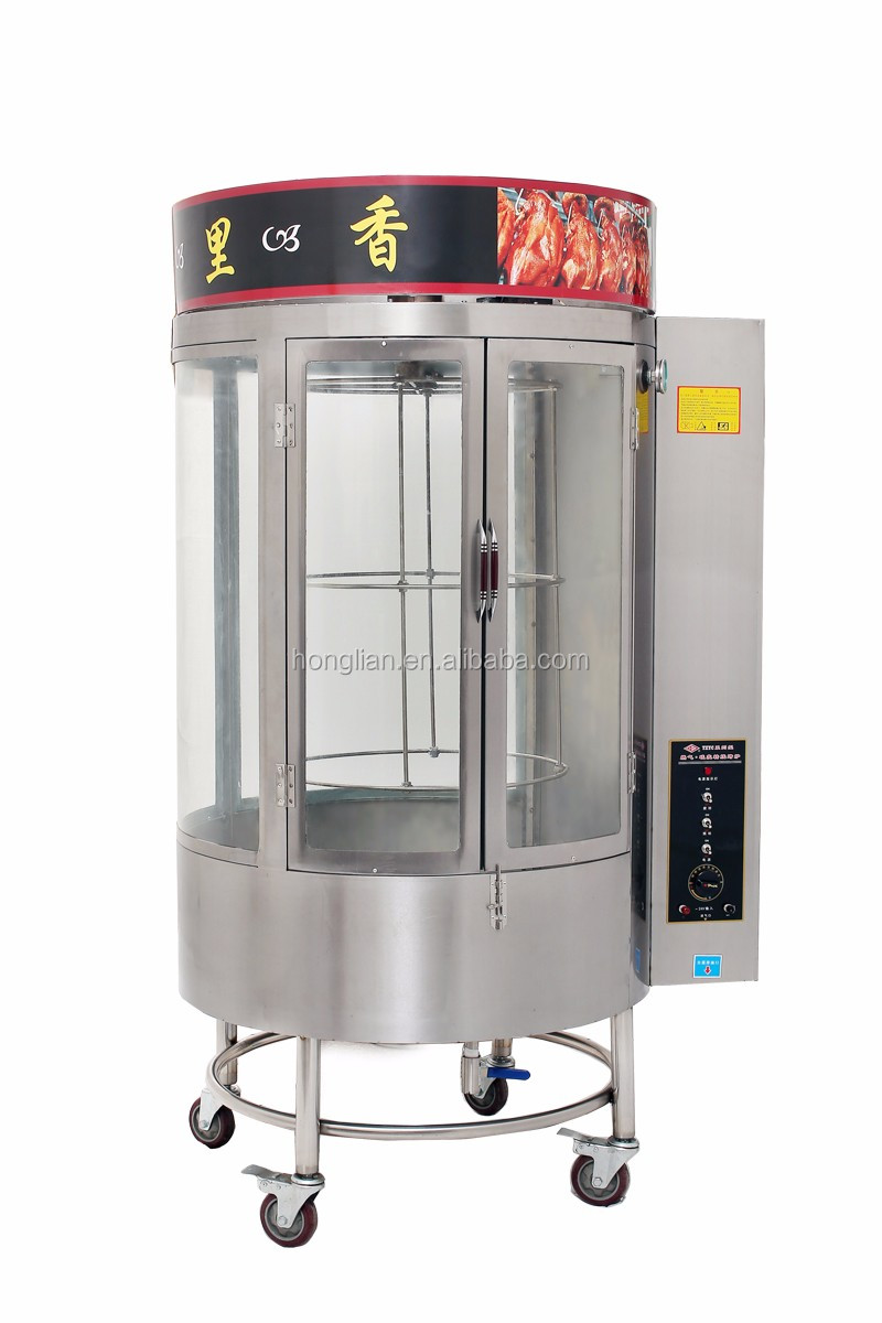 standing rotisserie oven/rotary chicken/duck roaster
