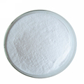Factory supply high quality Sodium New Houttuyfonate 1847-58-1