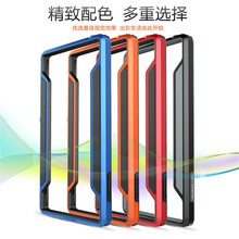 Nillkin strong bumper double color back cover case for sony z4