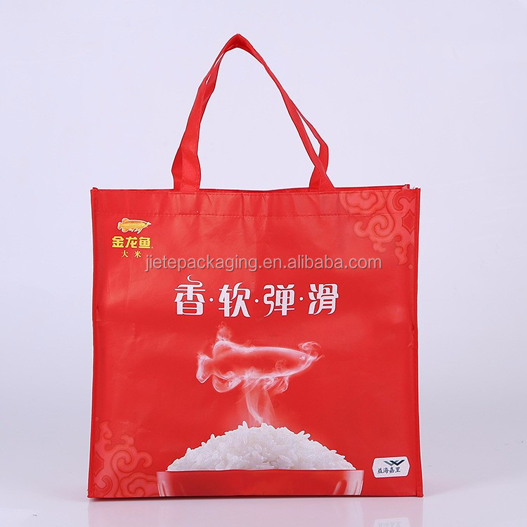 PP non woven shopping bag with color printing