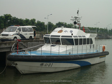 17M Firefighting Boat Pilot Boat For Sale Work Boat For Command