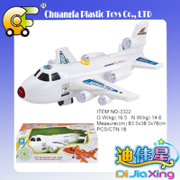Chuangfa toys--Electric toys plane, bo aircraft with light & music (white, yellow, red)