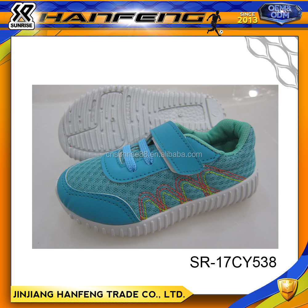 New Arrival 2017 Breathable Sneakers Shoes PVC Shoe Sole Material For Kids