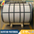 Cold rolled steel sheet in coil , dc01 dc02 dc03 cold rolled steel coil for Auto Panel