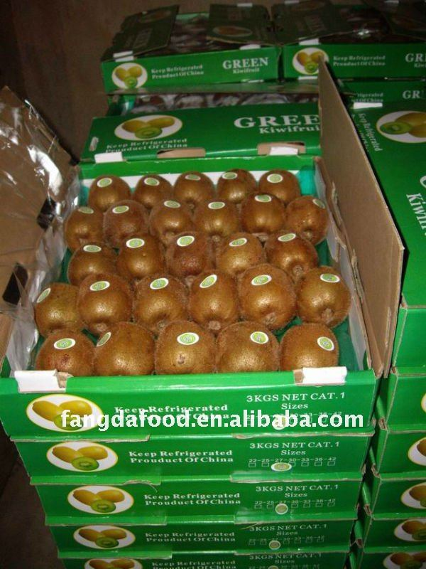 Chinese sweet hayward kiwi fruits price