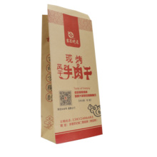 Recycled biodegradable retail grocery shopping packaging custom made fast food take away kraft paper bag
