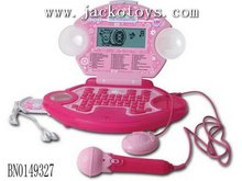 ENGLISH/SPANISH LEARNING MACHINE W/120 FUNCTION/HEADSET/MICROPHONE(WITHOUT BATTERY)