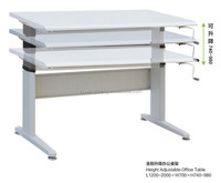 Adjustable Height table office furniture dubai