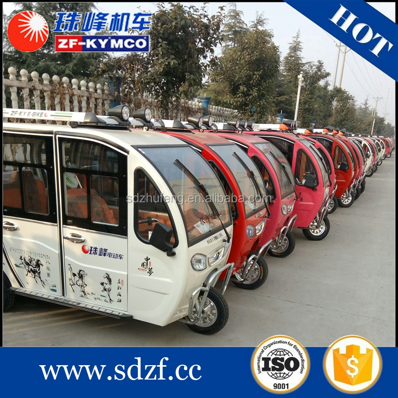3 wheel mobility electric battery taxi motor tricycle for sale in philippines
