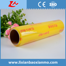 Food Plastic Preservative Wrap Customize Logo PVC Cling Film