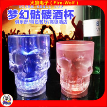 China Halloween Plastic LED light Skull Cup 2017 Halloween LED Skull Cup For Party Decoration