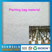needle punched nonwoven fabric plant growing bag material