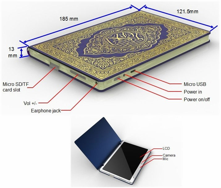 Android Quran Tablet (7 inch)