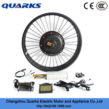 ebike kit 48v 1000w BLDS motor/electric motor kit for bike price,KS-SB