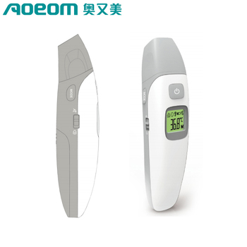 2017 Newest Household Medical Thermometer Ear and Forehead modes for Babies, Kids, Adults with CE FDA