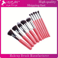 MYBASY Synthetic Hair Wooden Handle private label makeup brush set