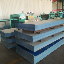 Factory supply Color Coated corrugated roofing sheets z100