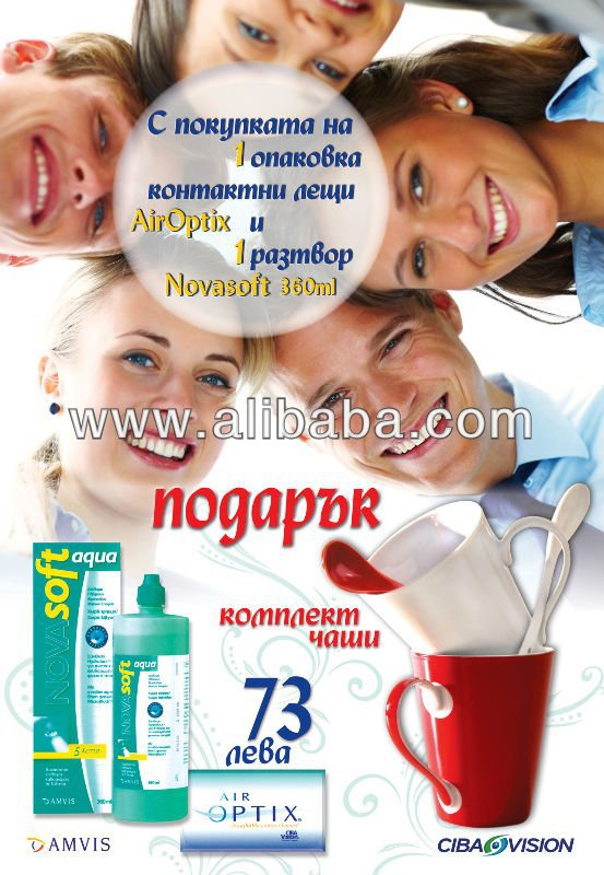 Poster for promotion of medical products