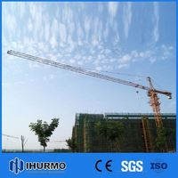 High Standard jib length 60m 8t qtz63 flat-top tower crane