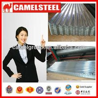 resonable price corrugated metal roof