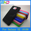 smooth oil hard back case cover for samsung galaxy s2 i9100
