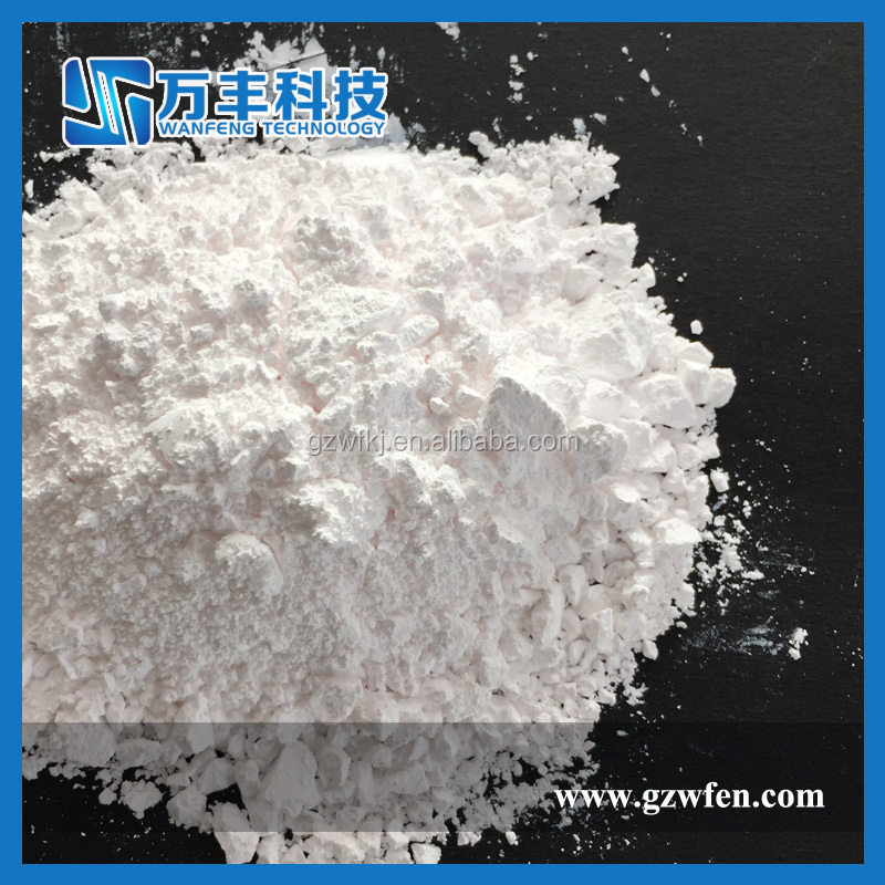 2016 Alibaba top saler Europium Oxide Eu2O3 99% to 99.99%