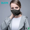 /product-detail/respirator-smart-air-masks-factory-wholesale-earlooped-respirator-mask-60738800438.html