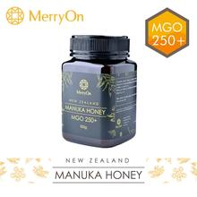 MerryOn 100% Pure NZ Manuka MGO 250+ high tenacity import vital honey