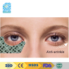 China Supplier Hydrogel Funny Eye Gel Patch Eyelash Extension Manufacturer With ISO Certification