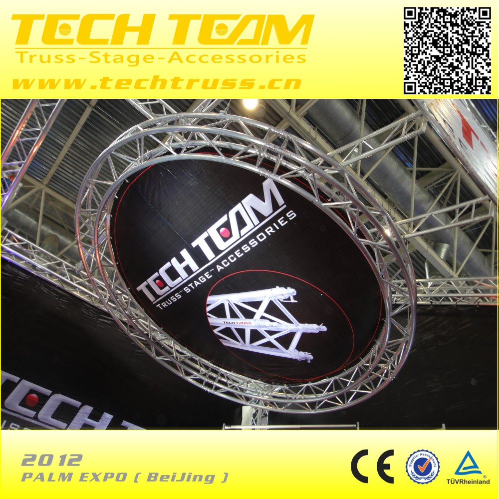 PALM EXPO 2012 BeiJing Exhibition roof truss systems